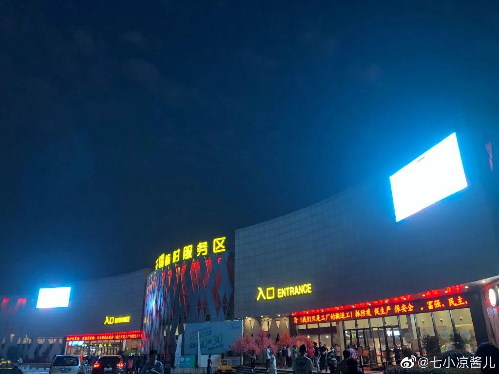江苏高速服务区冲上热搜!网友:看傻眼了-小苏-每日微信精选