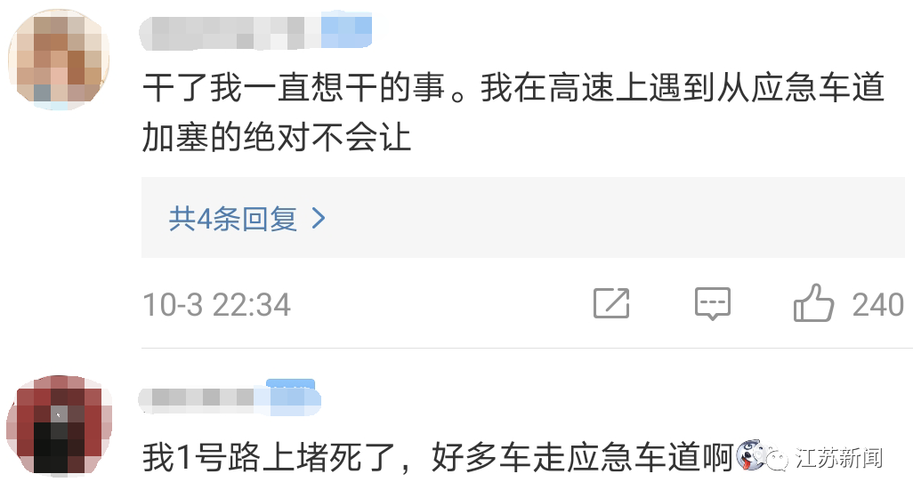 男子高速被堵拍361张照片举报,网友:干得漂亮!-小苏-每日微信精选