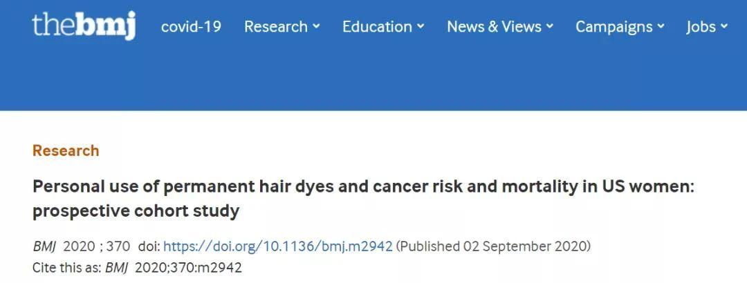 经常染发的人最后都怎么样了?10万人跟踪调查发现,长期染发这四大癌症高发!