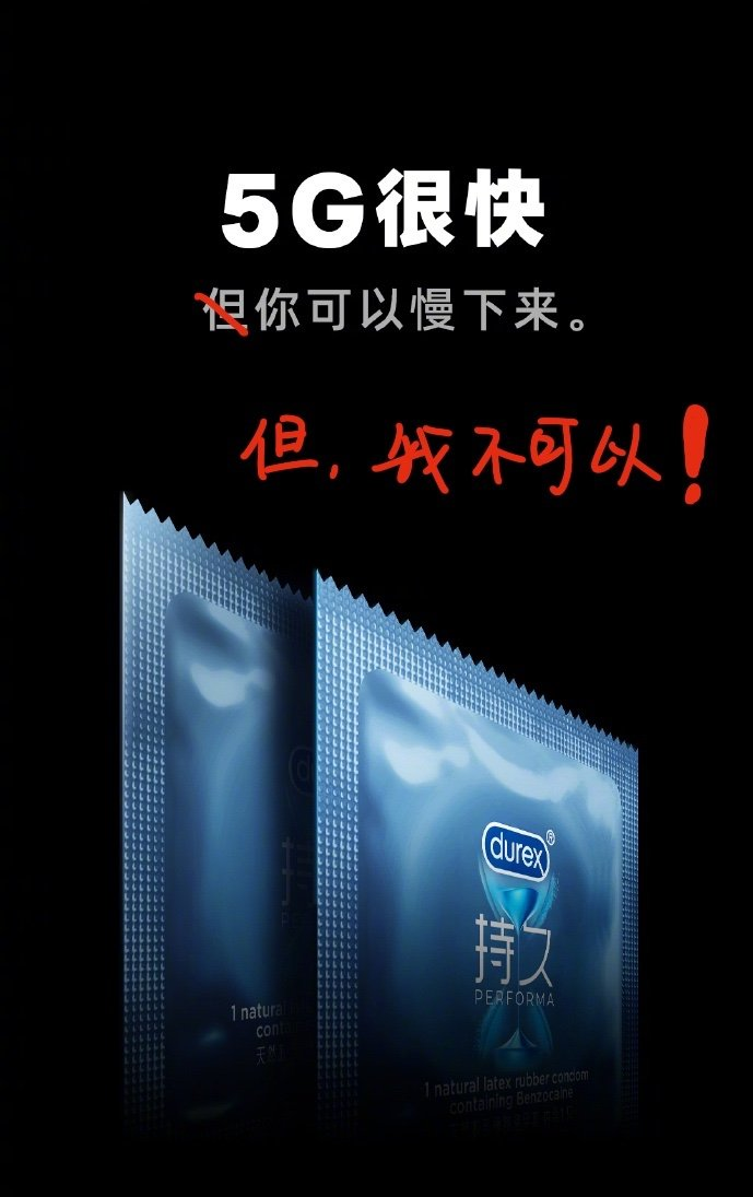 苹果12发布会十三香或成最大赢家-小苏-每日微信精选