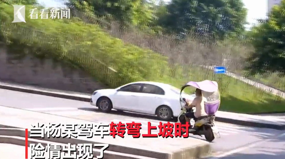 厦门一司机被自己的车撞死,家属却找TA索赔107万……-小苏-每日微信精选