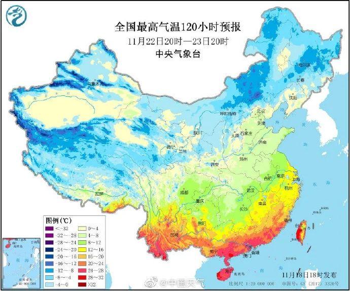 ↖冷҈冷҈冷҈未来一周累计降温可超15℃ 热҈热҈热҈↗