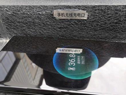 求推广!手机没电了,可以找路灯帮忙(武汉市出现能给手机无线充电的路灯)