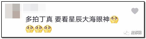 魔都囡:笑爆!四川发急!网红丁真被西藏插足!官媒肉搏厮杀开战!