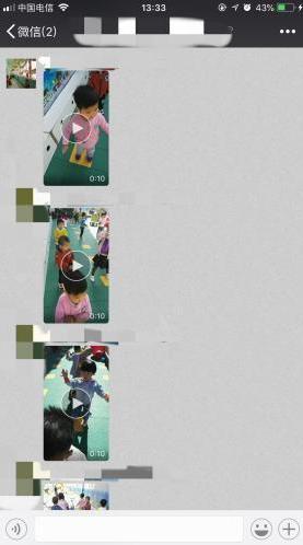 """一位家长发布的短视频大呼: """"我就退出家长群怎么了!""""-小苏-每日微信精选"""