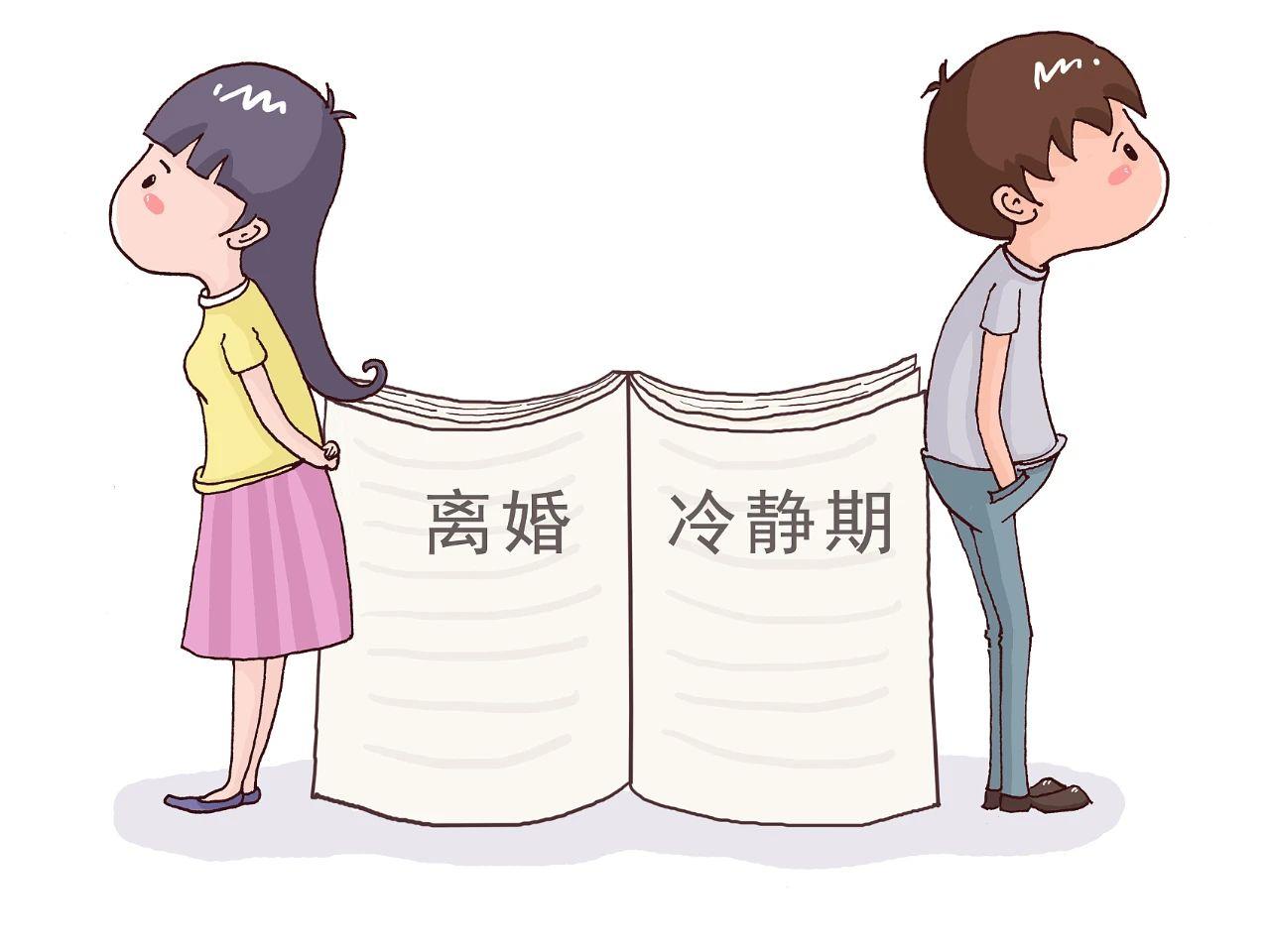 《中华人民共和国民法典》将于2021年1月1日起实施,婚姻登记程序,要调整了