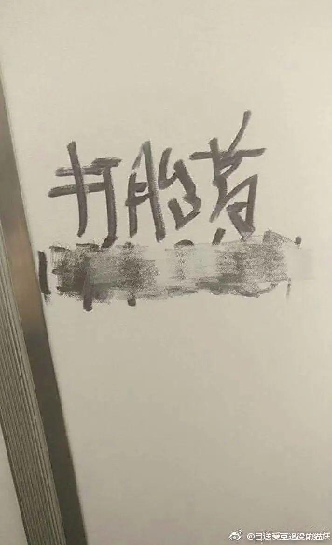 视觉志:我在女厕所里,看到对女人最大的恶意