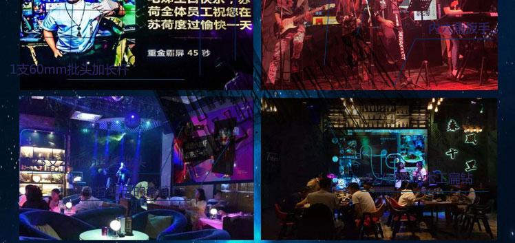 微现场软件免费下载 附视频教程 用于公司年会企业尾牙社交晚宴现场微信签到游戏抽奖互动等