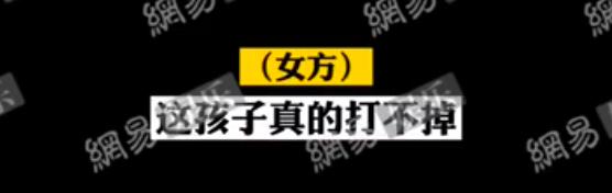 视觉志:郑爽的「代孕购物车」里,还藏着多少买卖?