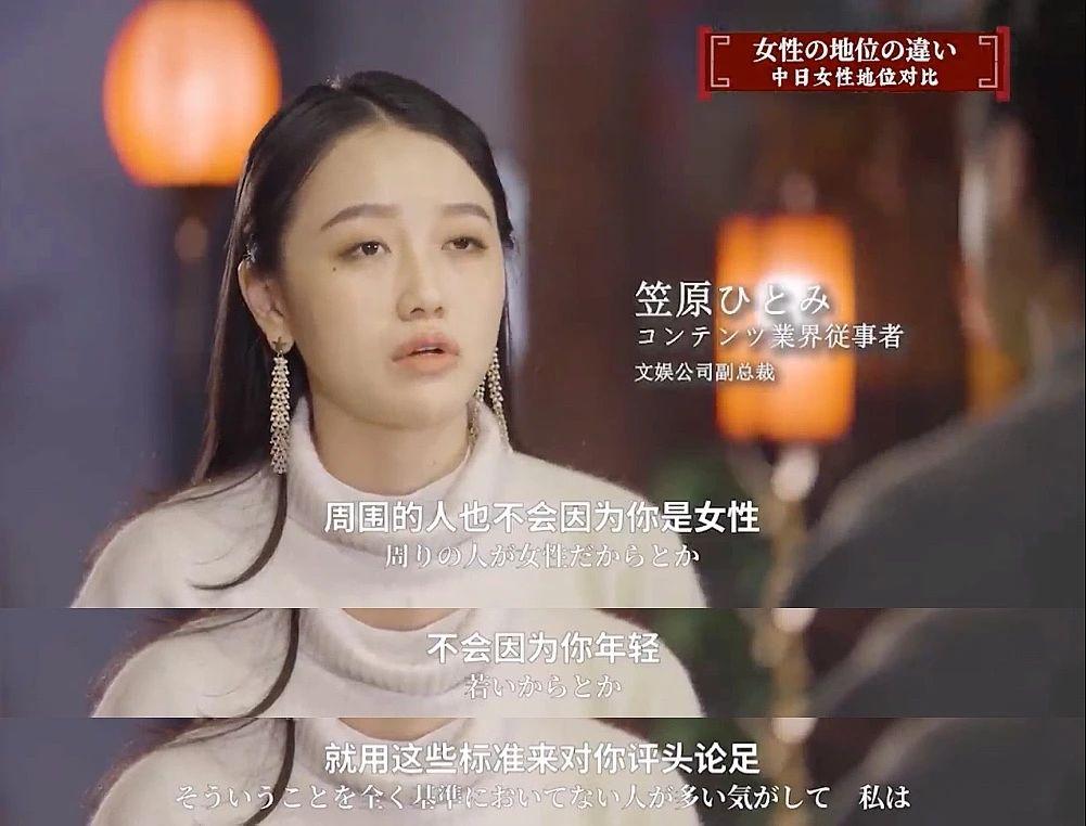 """""""来了中国才发现,并不存在日媒炒作的那些问题"""""""