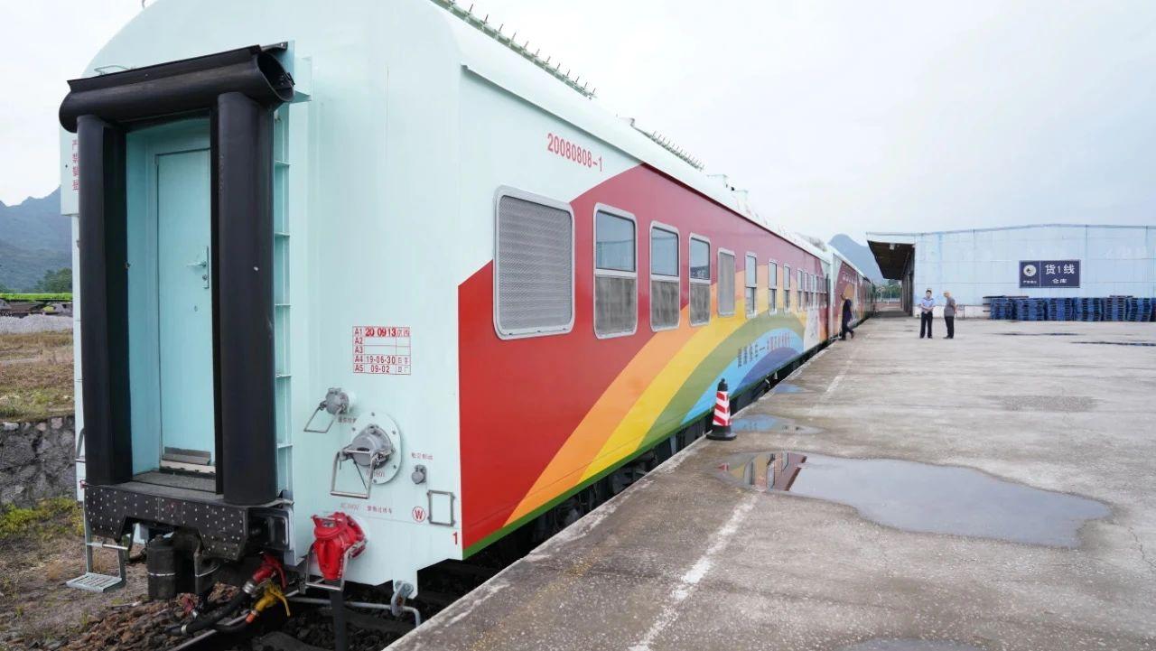 这些神秘列车,在12306上查不到?!