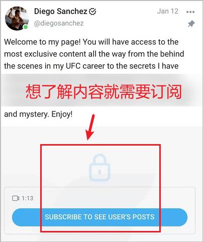 """运营研究社:这个干啥都要花钱的网站,凭啥撼动""""Pornhub""""宝座?"""