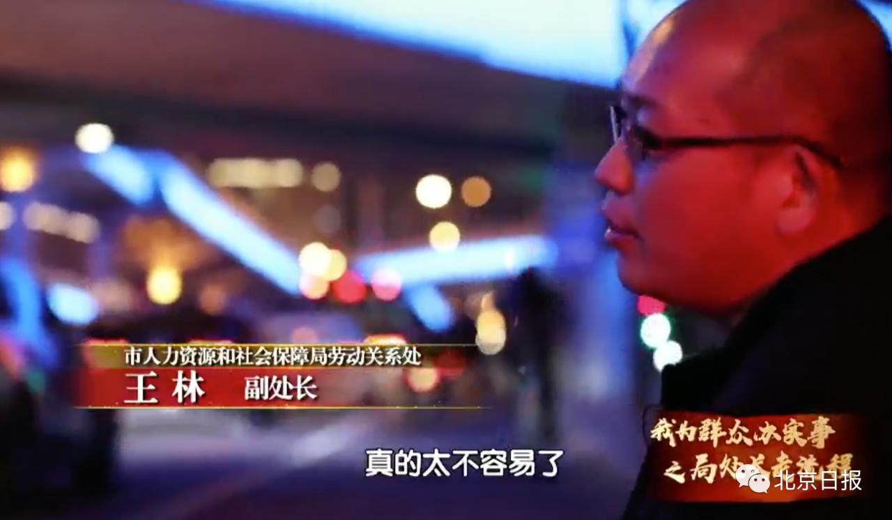 12小时送单只赚了41块,北京一干部体验当外卖小哥:我觉得很委屈