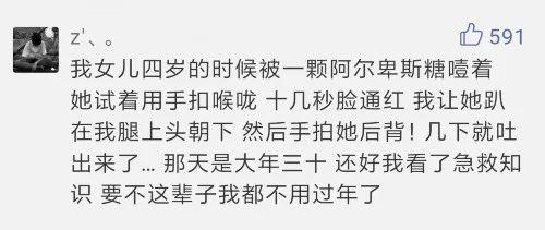 广州核酸检测现场一人险被噎,医生现场抢救!海姆立克急救法一定要学会!
