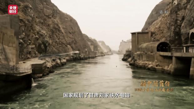 """从""""330千伏超高压""""到""""正负1100千伏特高压"""",它为全球电力发展不断输送着中国力量!"""