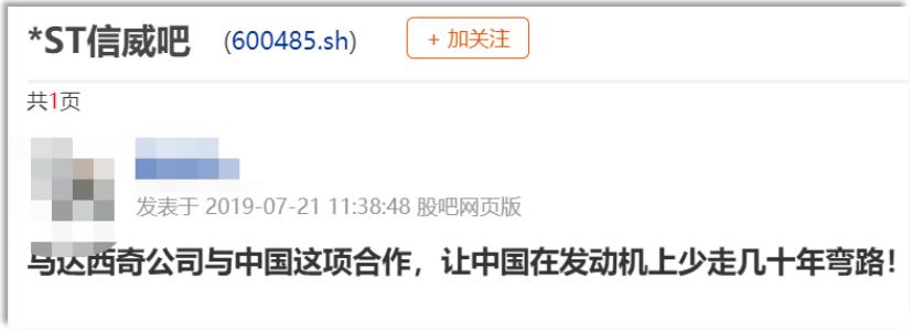 """曾与贾跃亭齐名的神秘富豪""""王靖"""",终于被戳穿了。"""
