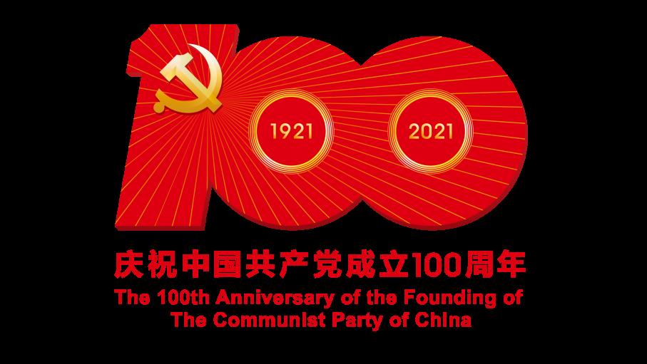 百年党史·百题竞答
